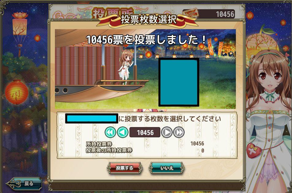 f:id:kogasana:20180127133528j:plain