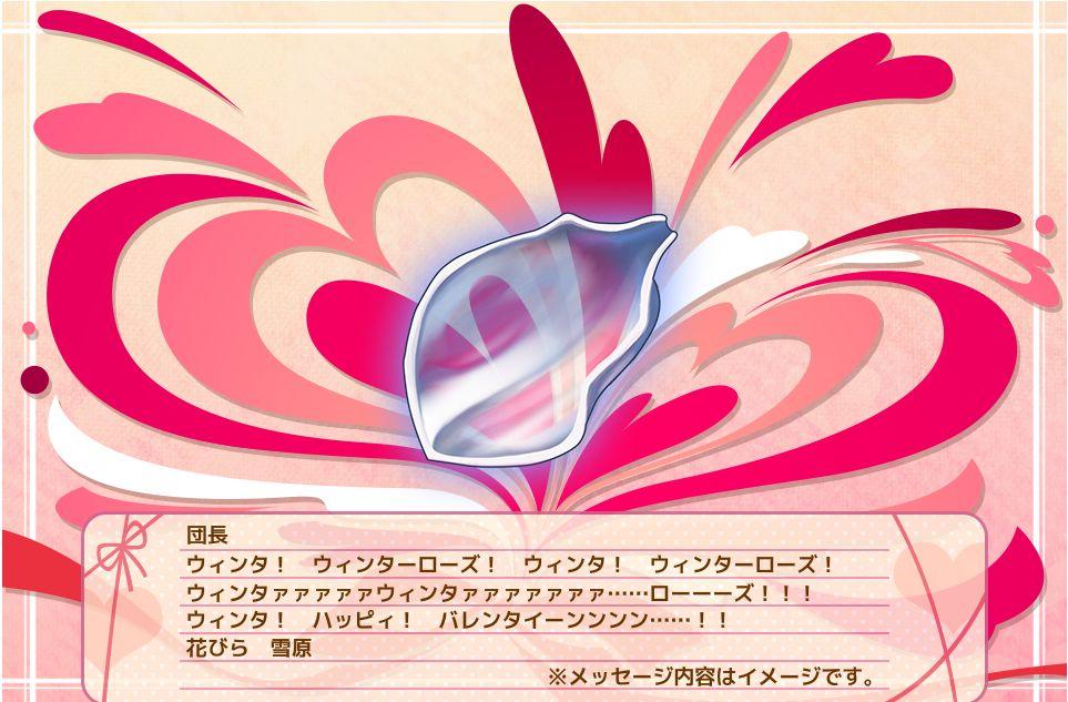 f:id:kogasana:20180212174614j:plain