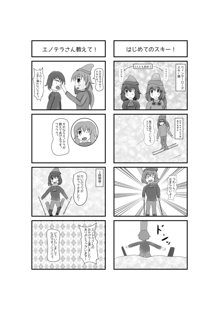 f:id:kogasana:20180418220627p:plain