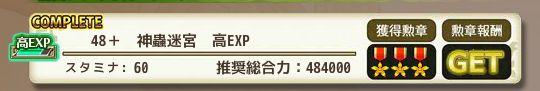 f:id:kogasana:20180526125046j:plain