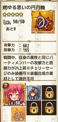 f:id:kogasana:20180617191836j:plain