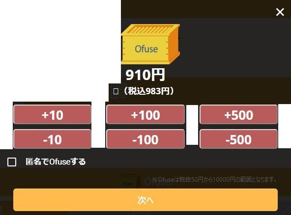 f:id:kogasana:20180624150707j:plain
