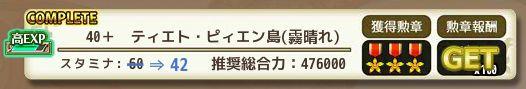 f:id:kogasana:20180906205835j:plain