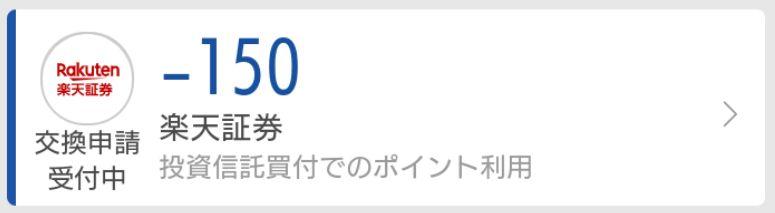 f:id:kogasana:20181010224221j:plain