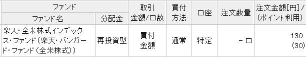 f:id:kogasana:20181104210958j:plain