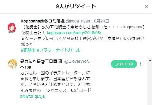 f:id:kogasana:20181108205256j:plain