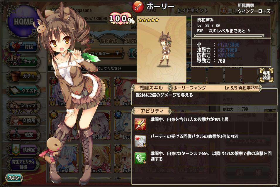 f:id:kogasana:20181202112502j:plain