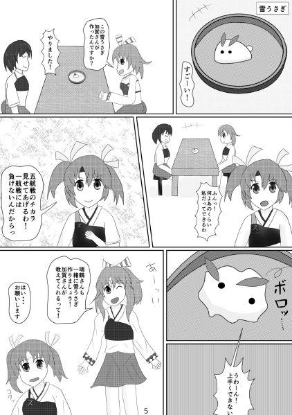 f:id:kogasana:20181202220455j:plain