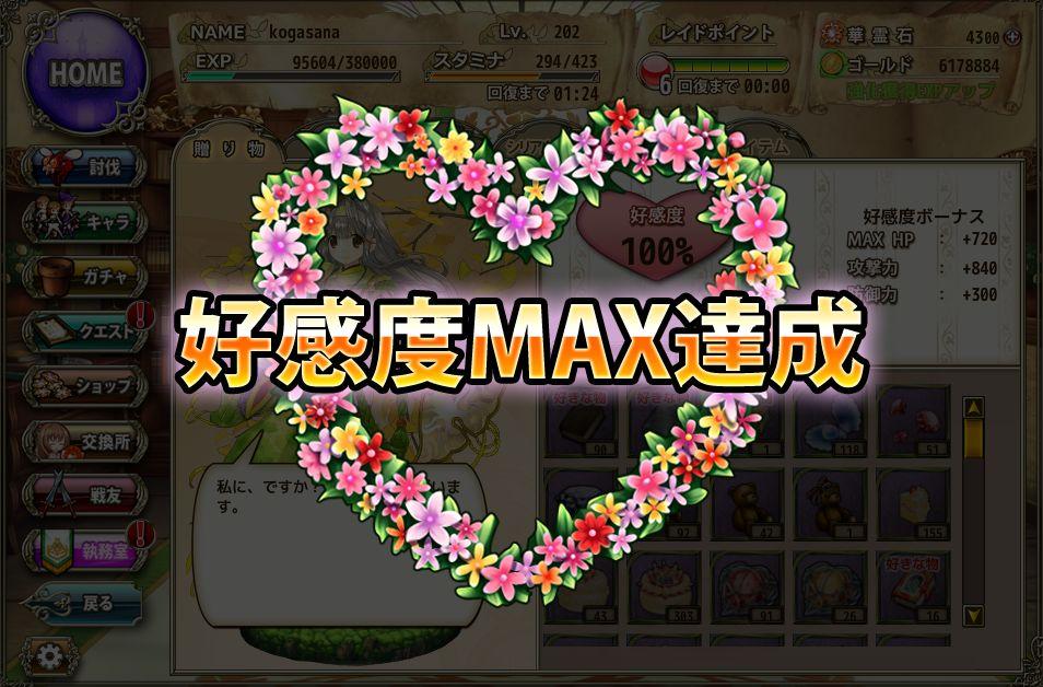 f:id:kogasana:20181204024221j:plain