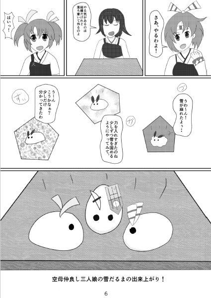f:id:kogasana:20181212190941j:plain
