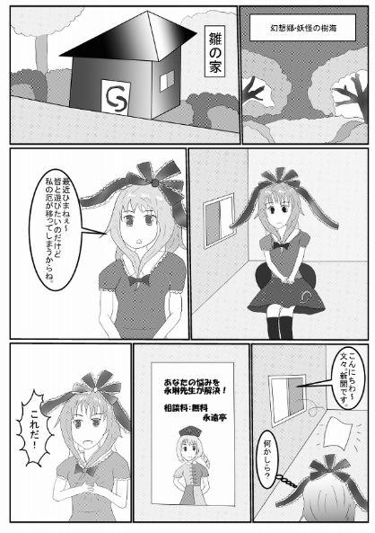 f:id:kogasana:20181222195921j:plain