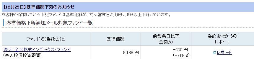 f:id:kogasana:20181226211647j:plain