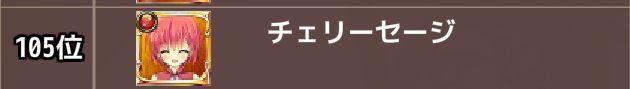f:id:kogasana:20190128224040j:plain