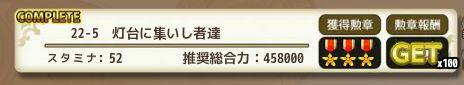 f:id:kogasana:20190309053004j:plain