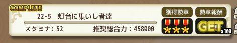 f:id:kogasana:20190310190025j:plain
