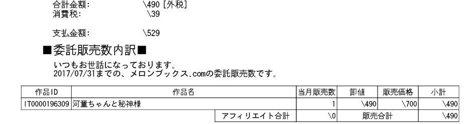 f:id:kogasana:20190329014551j:plain