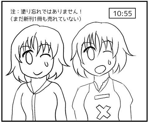 f:id:kogasana:20190330091342j:plain