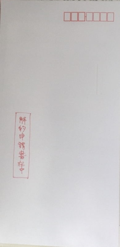 f:id:kogasora:20201223092752j:plain