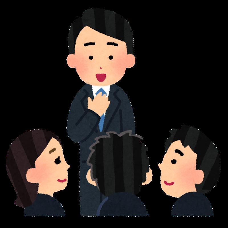 f:id:kogatan:20180910163720p:plain