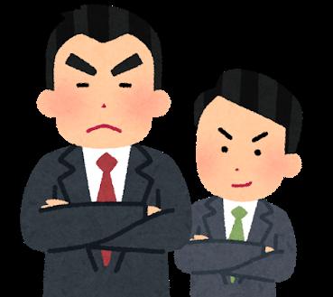 f:id:kogatan:20180911223717p:plain