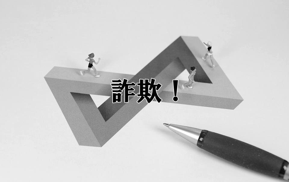 f:id:kogatan:20180911223718j:plain