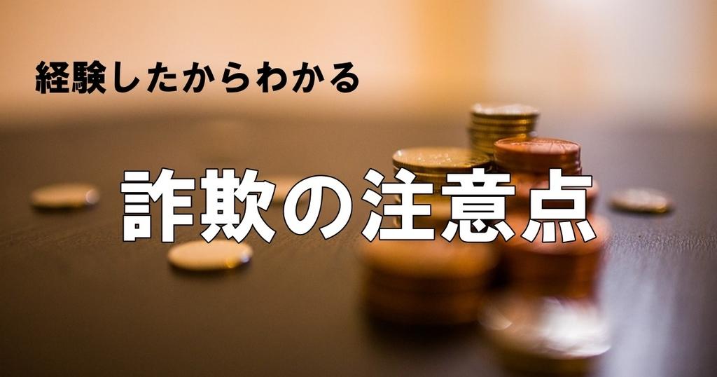 f:id:kogatan:20180920213523j:plain