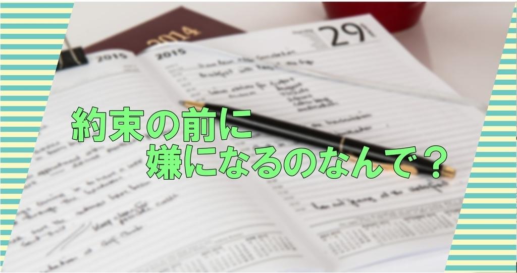 f:id:kogatan:20180927163618j:plain