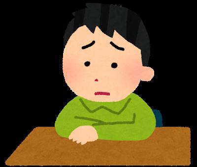 f:id:kogatan:20180927163654p:plain