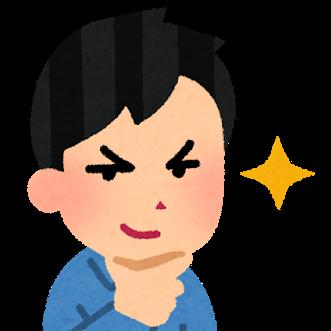 f:id:kogatan:20181003210325p:plain