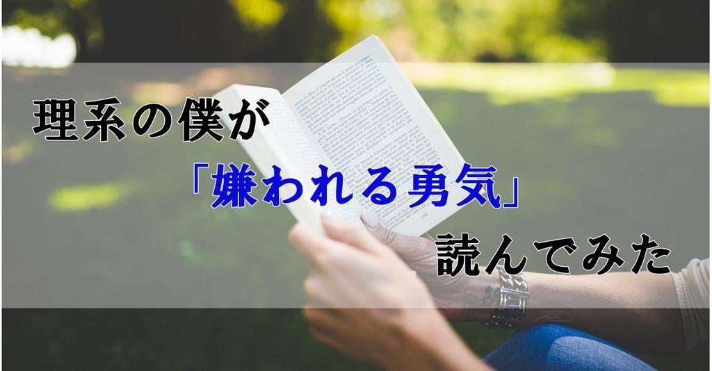 f:id:kogatan:20181027213303j:plain