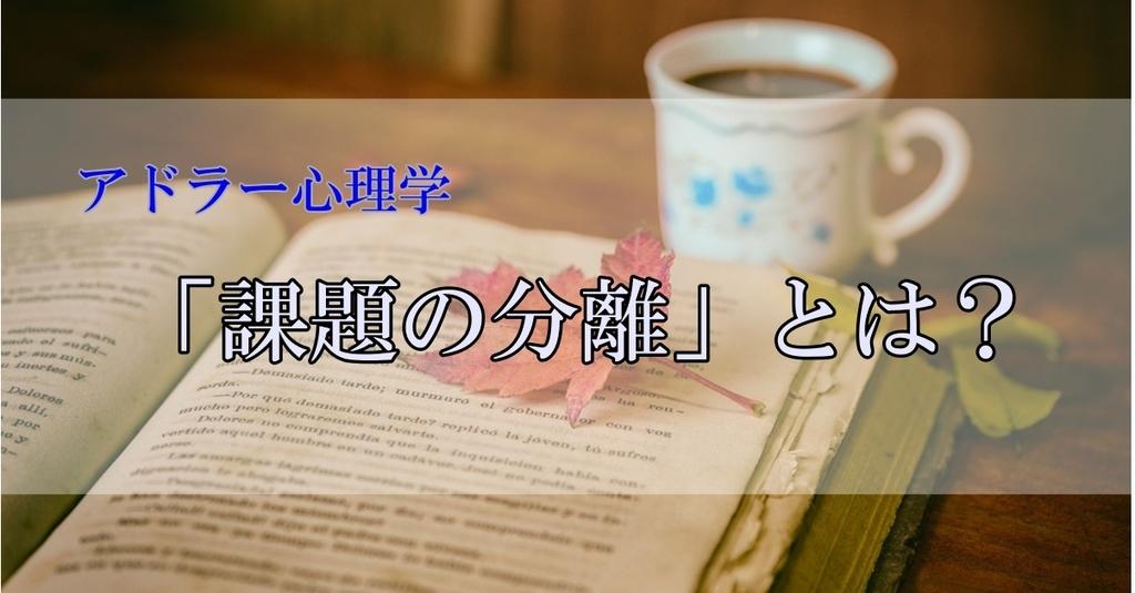 f:id:kogatan:20181031221817j:plain