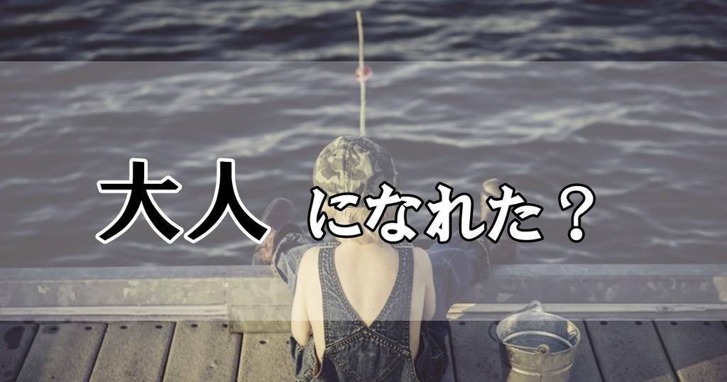f:id:kogatan:20181227153209j:plain