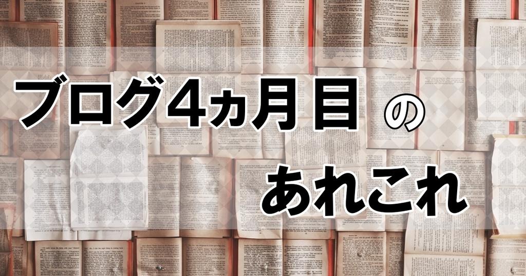 f:id:kogatan:20181231171611j:plain