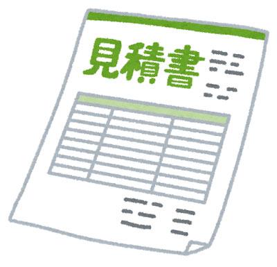 f:id:kogawahayato:20170224022038j:plain