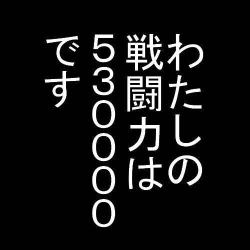 f:id:kogawahayato:20170312231959j:plain