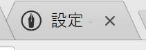 f:id:kogawahayato:20170415004525j:plain