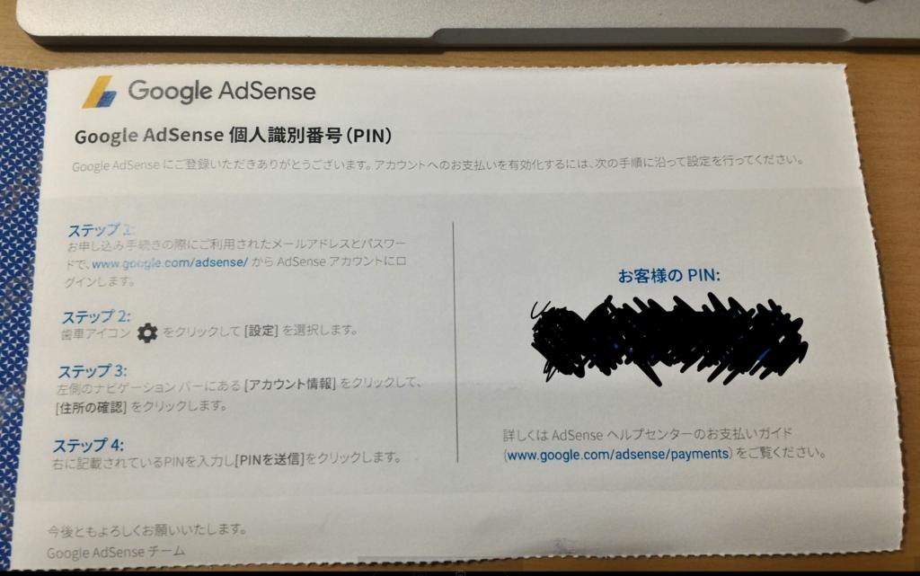 f:id:kogawahayato:20170504214543j:plain