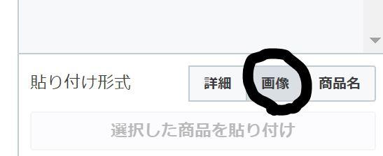 f:id:kogawahayato:20170506225532j:plain