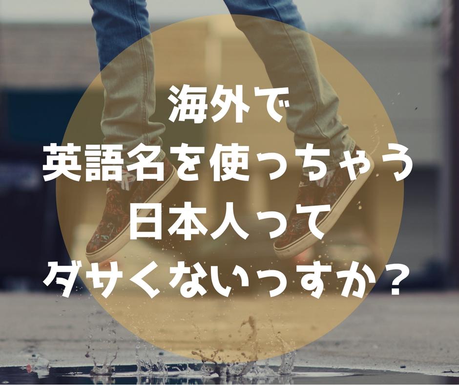 f:id:kogawahayato:20170526015424j:plain