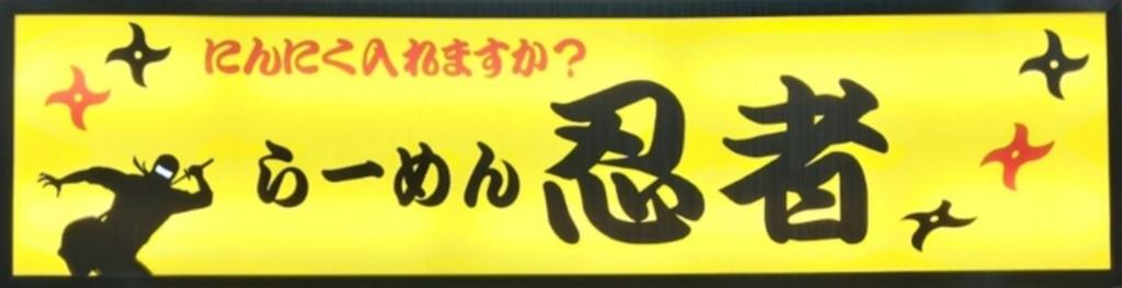 f:id:kogawahayato:20170528002909j:plain