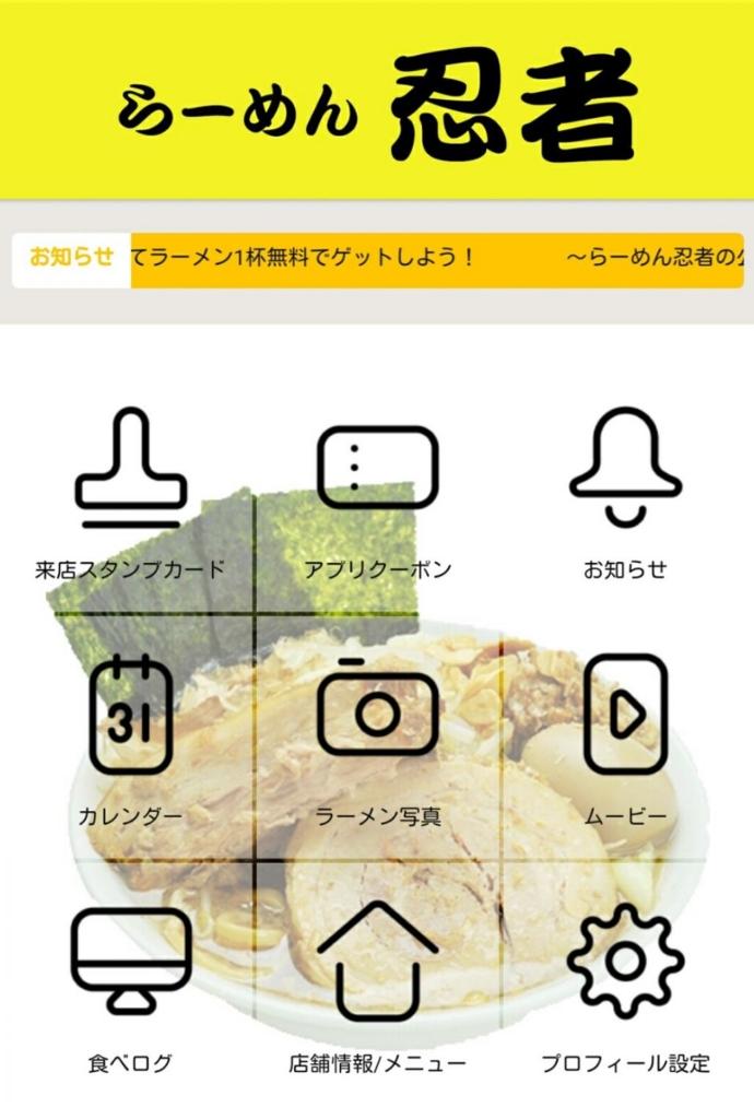 f:id:kogawahayato:20170528012035j:plain