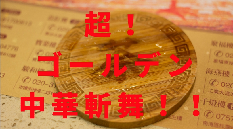 f:id:kogawahayato:20170531014756j:plain
