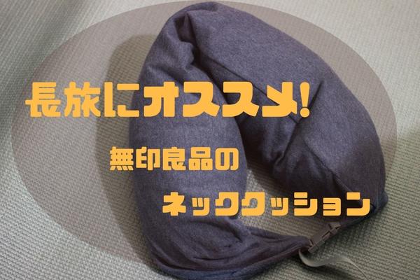 f:id:kogawahayato:20170602233418j:plain