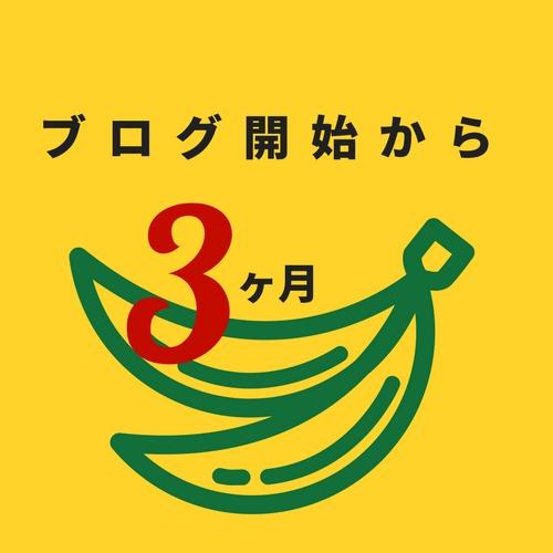 f:id:kogawahayato:20170604004649j:plain