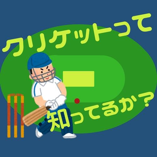 f:id:kogawahayato:20170606023838j:plain