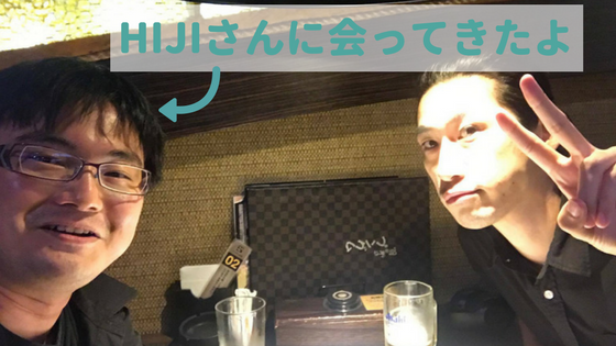 f:id:kogawahayato:20170611233928p:plain