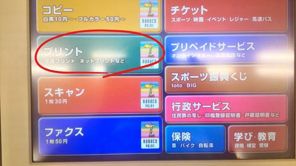 f:id:kogawahayato:20170626210000j:plain