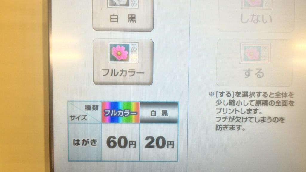 f:id:kogawahayato:20170626212541j:plain