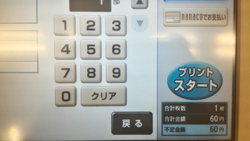 f:id:kogawahayato:20170626213823j:plain