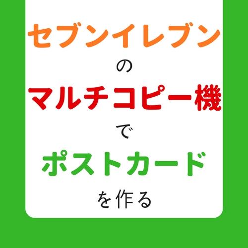 f:id:kogawahayato:20170626223511j:plain